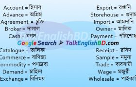 Vocabulary Trade and Commerce